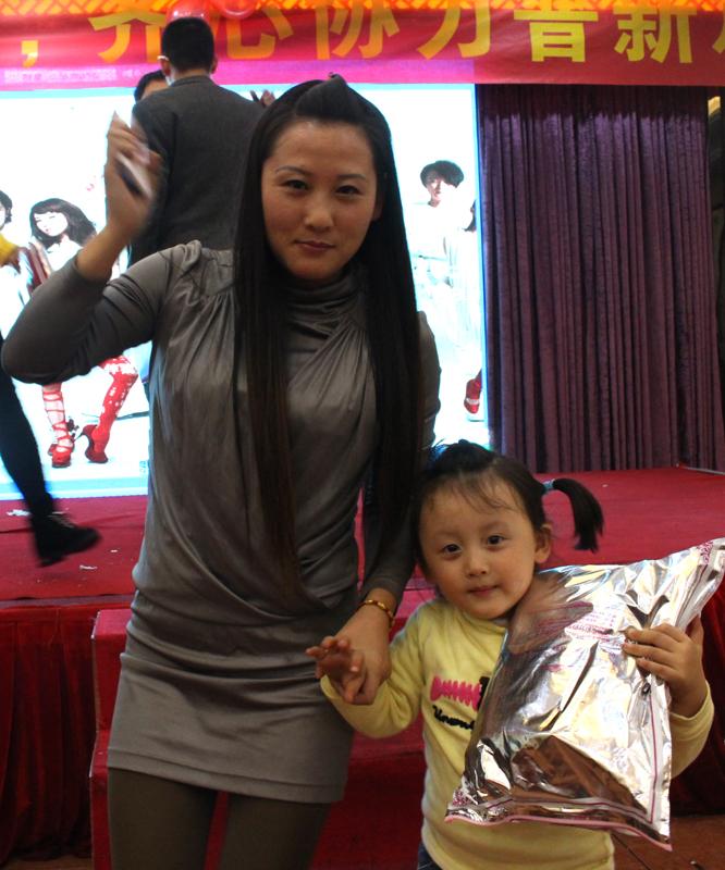 mingxing new year (13)