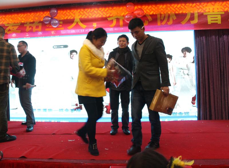 mingxing new year (14)