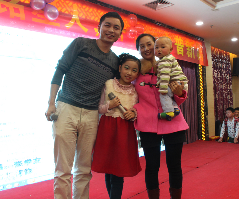 mingxing new year (2)