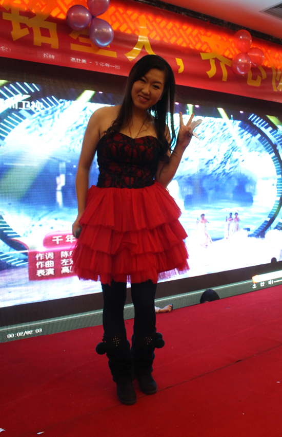 mingxing new year (3)