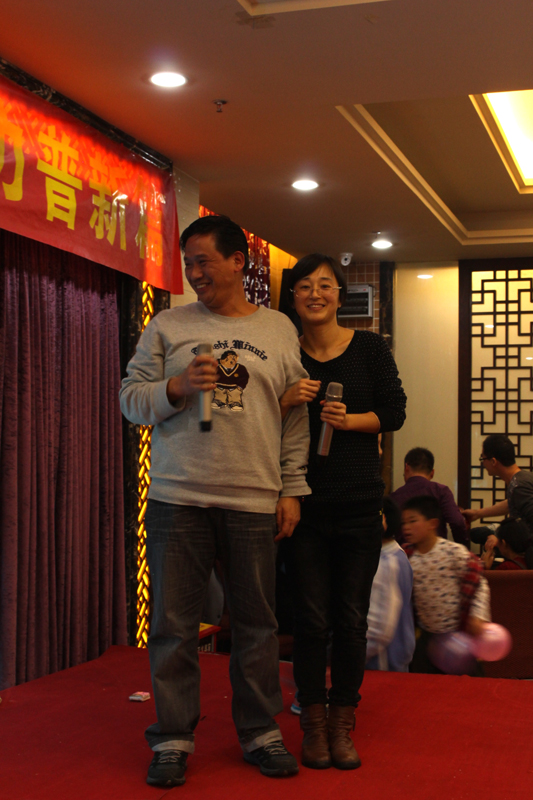 mingxing new year (6)