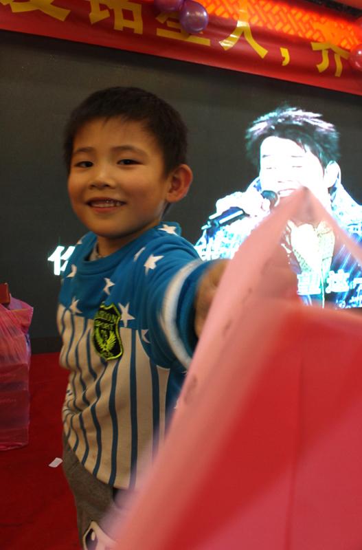 mingxing new year (7)