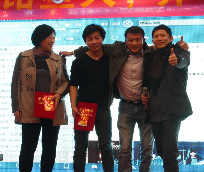 mingxing new year (9)